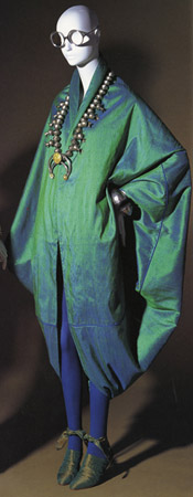 Iris Apfel Outfit