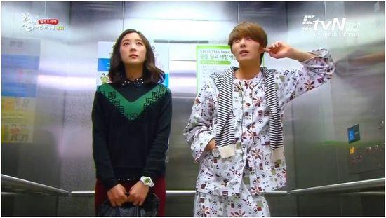 flower boy ramyun shop 3 4 elevator