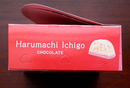 harumachi-ichigo-packaging-side