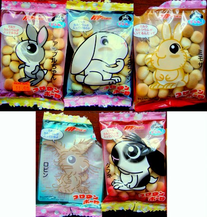 honey puffs packaging