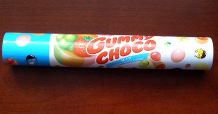 meiji-gummy-choco