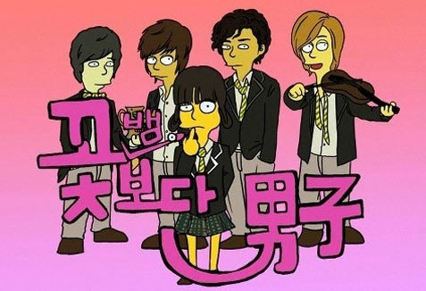 boys before flowers simpsons