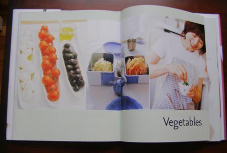 harumi vegetables