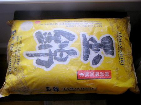 tamanishiki rice bag